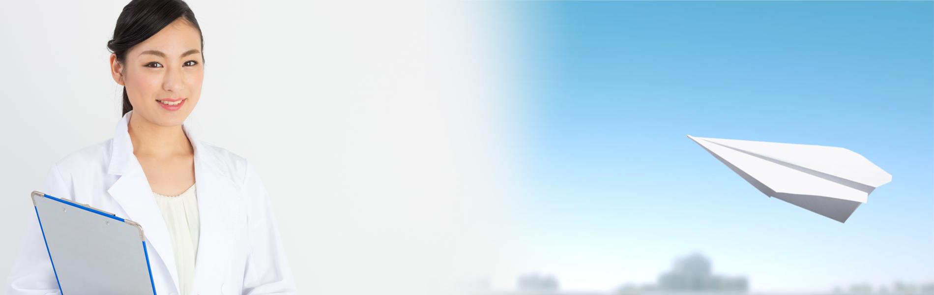 産業医紹介ネットトップ画像2